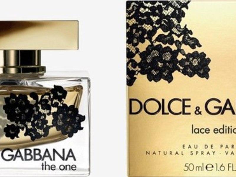 Таможенный конфискат парфюмерия и косметики