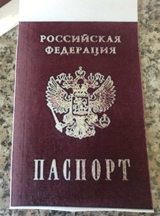 Паспорт картинки для торта, бухгалтер открытки картинки