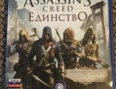 Продам игры для nintendo в Москве, Assassins Creed Единство