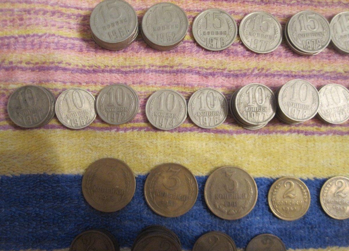 скупка монет в энгельсе адреса