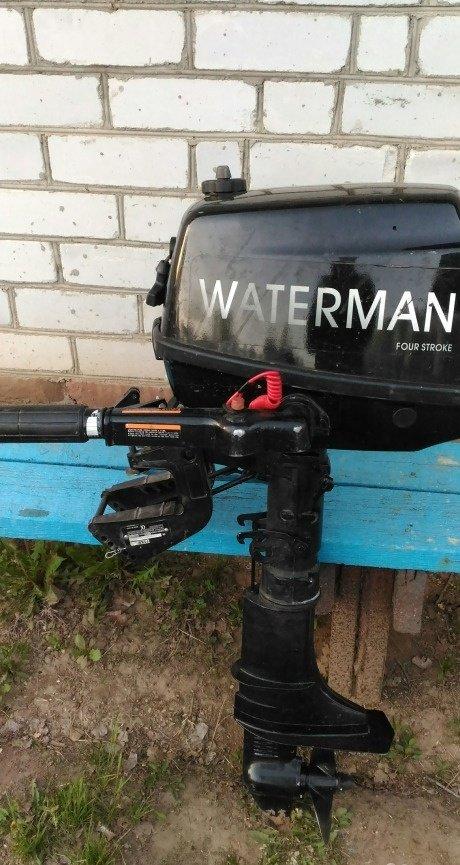Цены ватерман лодочный мотор в волгограде