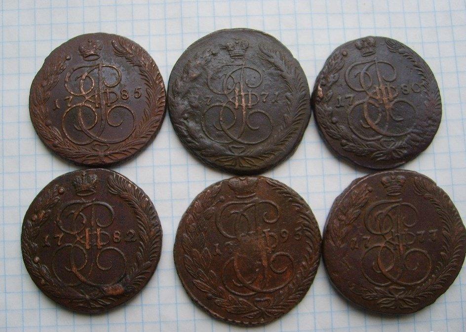 монеты царской россии в картинках с ценой она картинки
